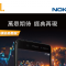 CSL 成為 Nokia 6 獨家網絡經銷商, 上台機價比坊間便幾多?!