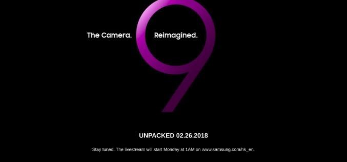 【MWC2018】Samsung 旗艦 Galaxy S9/S9+ 將於淩晨1:00發表!