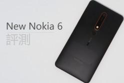 New Nokia 6 評測: $2288 你又點睇?!