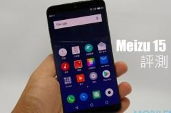 Meizu 15 評測: 最強性價比中階手機?!