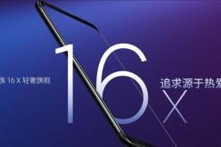Meizu 16X 正式發布: 驍龍710 + 屏下指紋, 售價 $2400 起