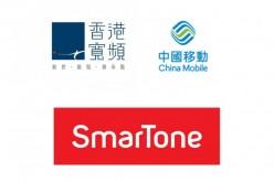 電訊商支援日本災區客戶,豁免漫遊數據日費計劃!