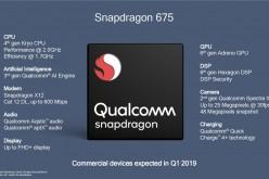 中階手機或有更好的遊戲體驗,Qualcomm正式發表Snapdragon 675!