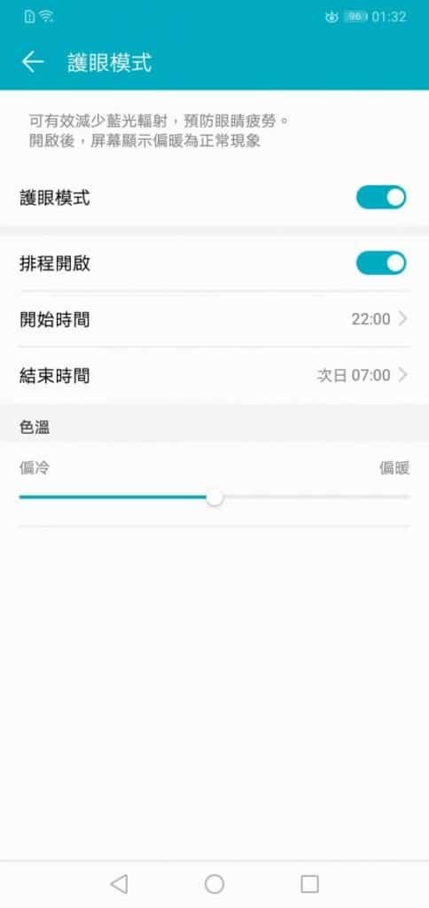 Screenshot_20181106-013227-484x1024