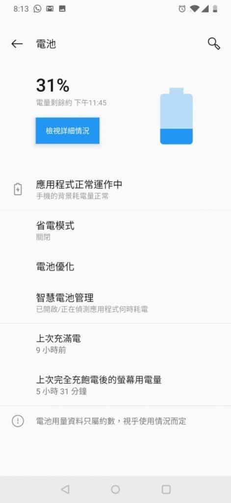Screenshot_20181108-201304 (1)