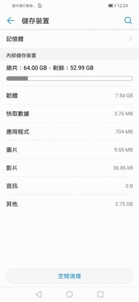 Screenshot_20181113-122401