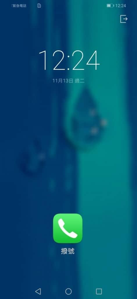 Screenshot_20181113-122433
