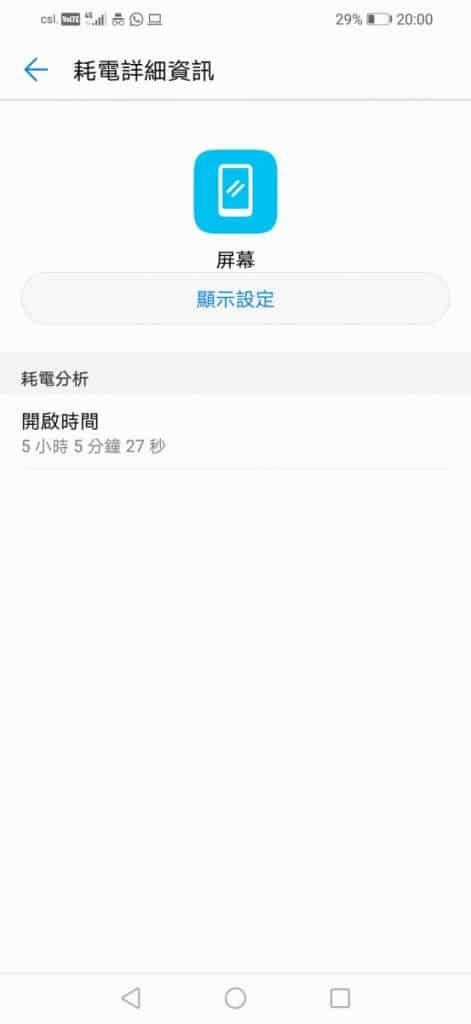 Screenshot_20181114-200046