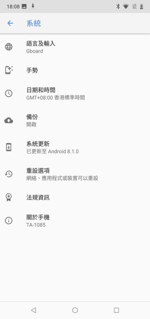 Screenshot_20181120-180825