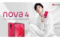 又一屏幕開孔手機,Huawei Nova 4 正式發佈!