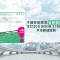 中國移動香港新出本地儲值卡 主打$98 21Mbps無限上網