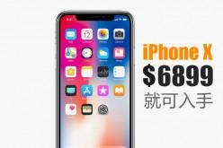 [入手時機] 網店 iPhone X 低見 $6899,售價比 iPhone XR 只貴 $400
