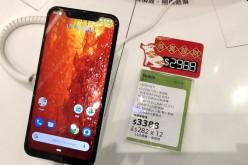 [周一行情]驍龍710 手機都唔好賣? Nokia 8.1 再減價