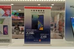[電訊格價] $3298 淨機價就可以入手 Samsung Galaxy A9?!