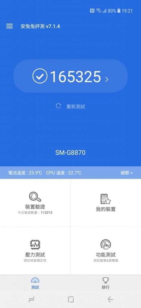 SD710+6GB RAM 跑16萬分