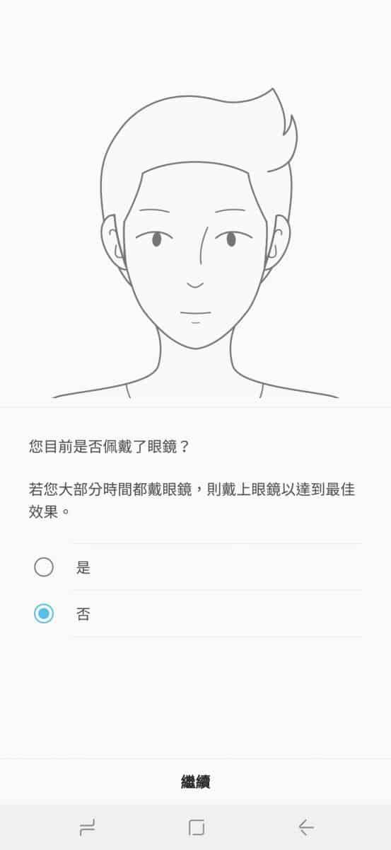 Screenshot_20190118-000203_Face