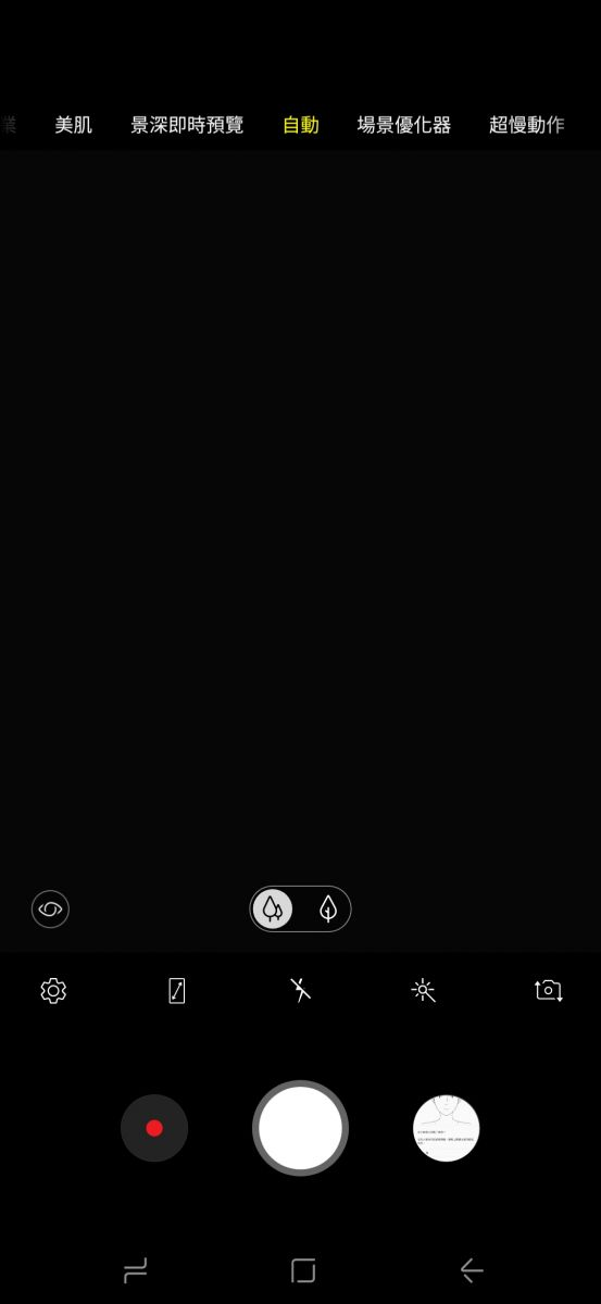 Screenshot_20190118-001823_Camera