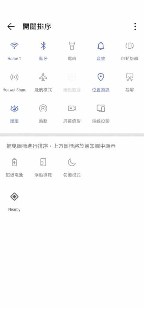Screenshot_20190124_174539_com.android.settings