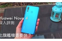 [極點全屏] Huawei Nova 4 深入評測,比旗艦機還要快?巴塞羅那實拍測試!by FlashingDroid