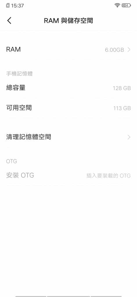 Screenshot_20190311_153738