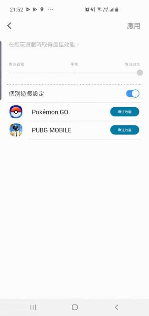 Screenshot_20190317-215246_Game Launcher