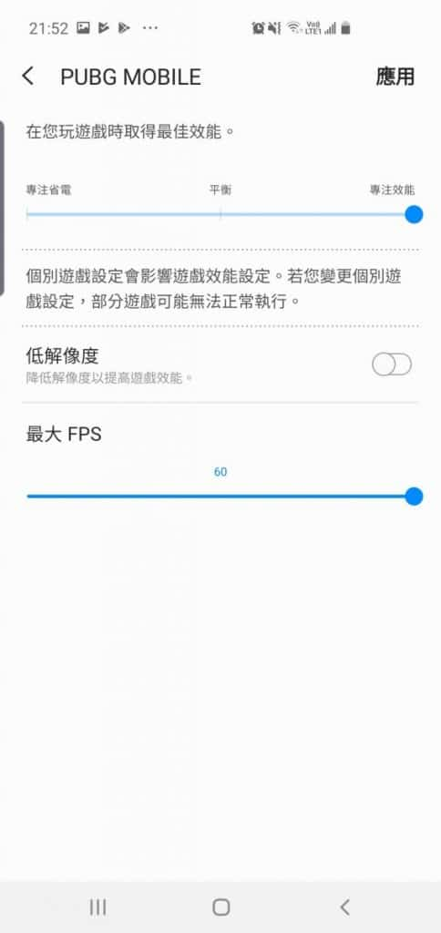 Screenshot_20190317-215252_Game Launcher