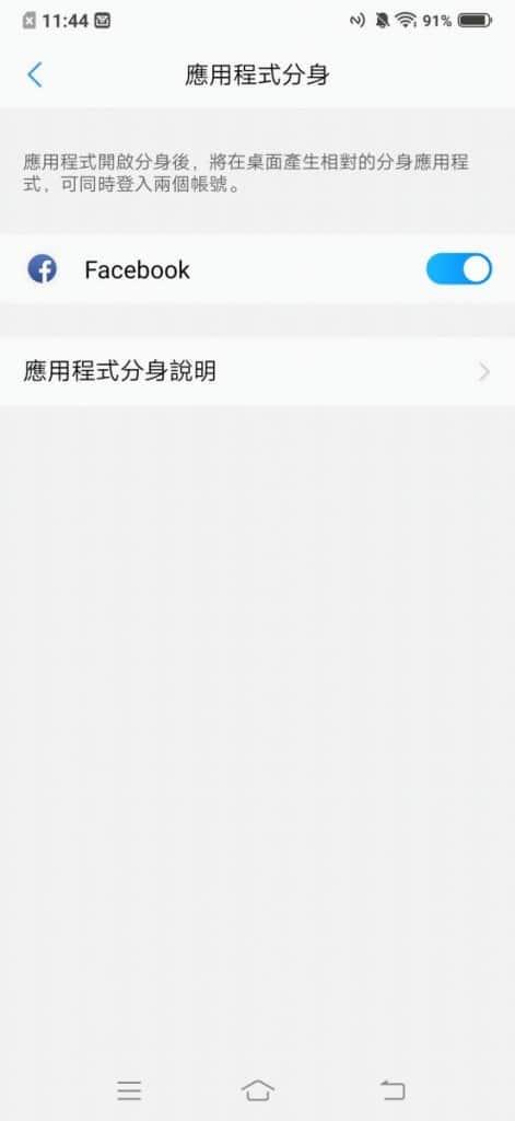 Screenshot_20190318_114454