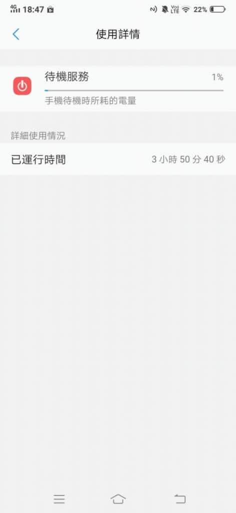 Screenshot_20190319_184725