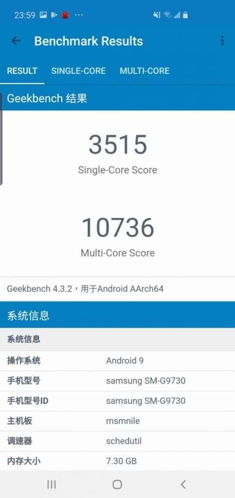 Screenshot_20190321-235957_Geekbench 4