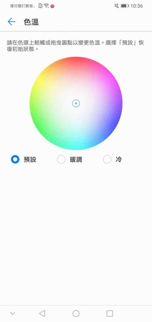 Screenshot_20190330-103629