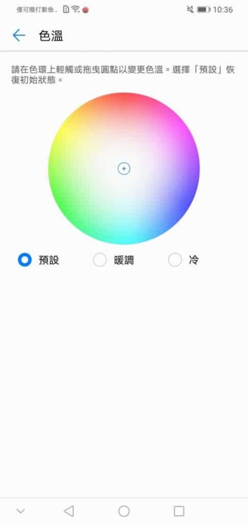 Screenshot_20190330-103629