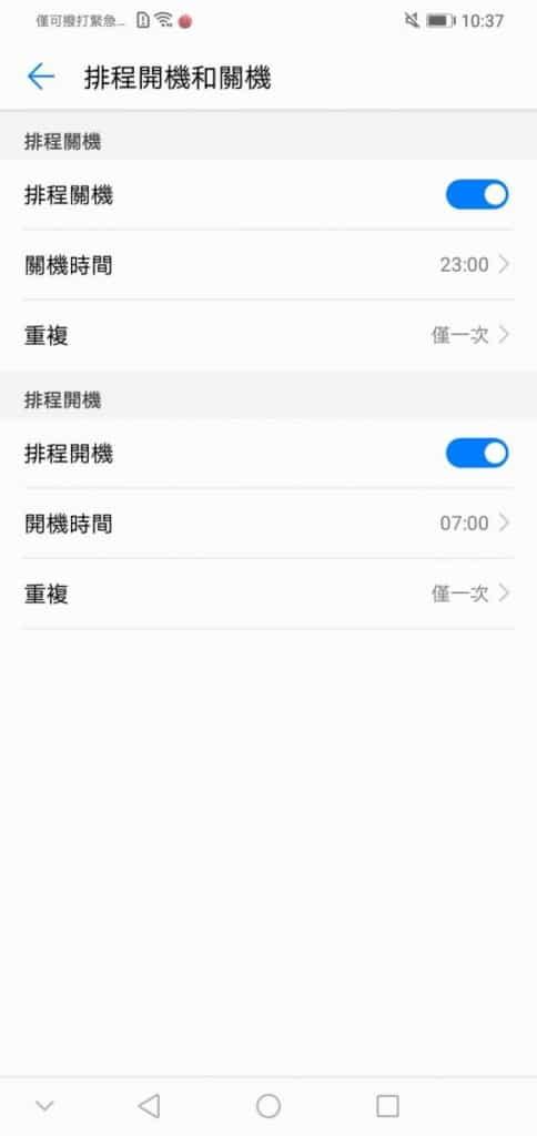 Screenshot_20190330-103744