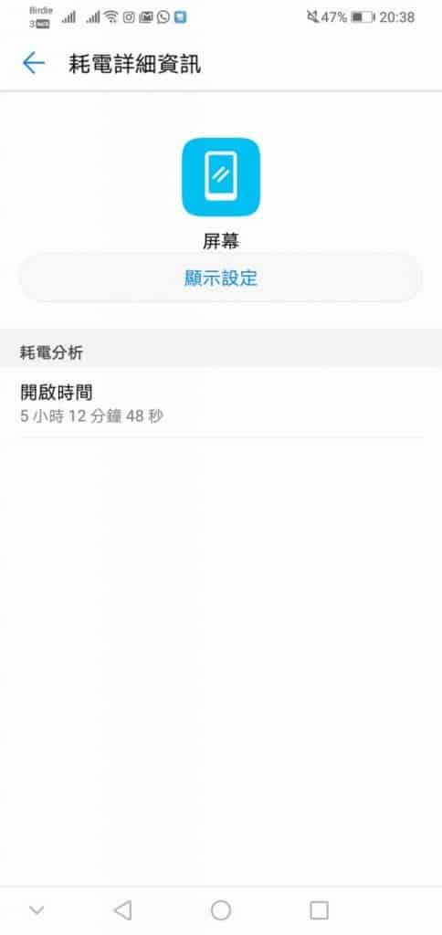 Screenshot_20190331-203843