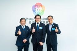 中國移動5G聯合創新中心香港開放實驗室香港科學園新址正式開幕!