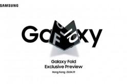 Samsung 摺疊式屏幕手機 Galaxy Fold 將於下週在香港發佈!