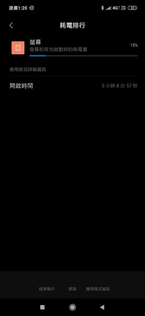 Screenshot_2019-04-10-01-20-27-705_com.miui.securitycenter