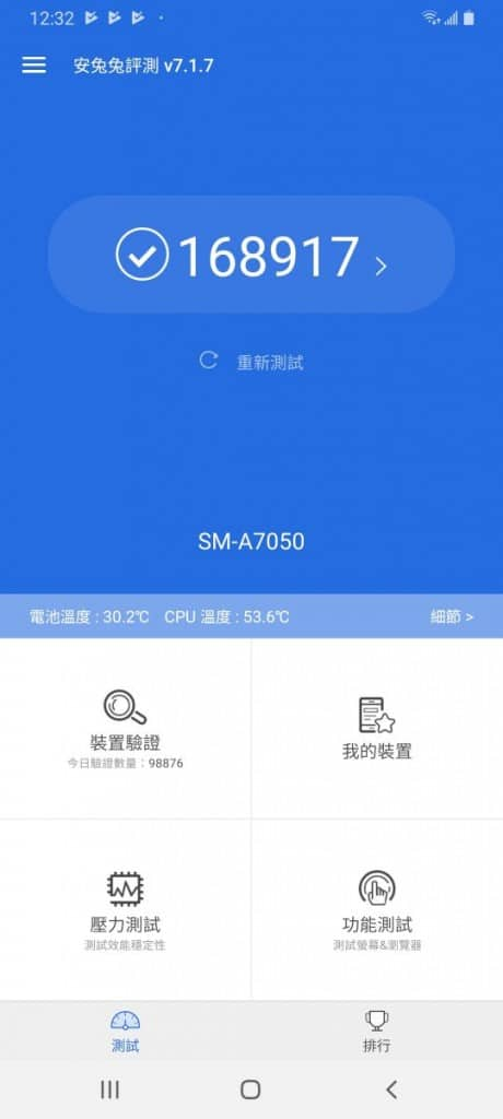 Screenshot_20190418-123244_AnTuTu Benchmark