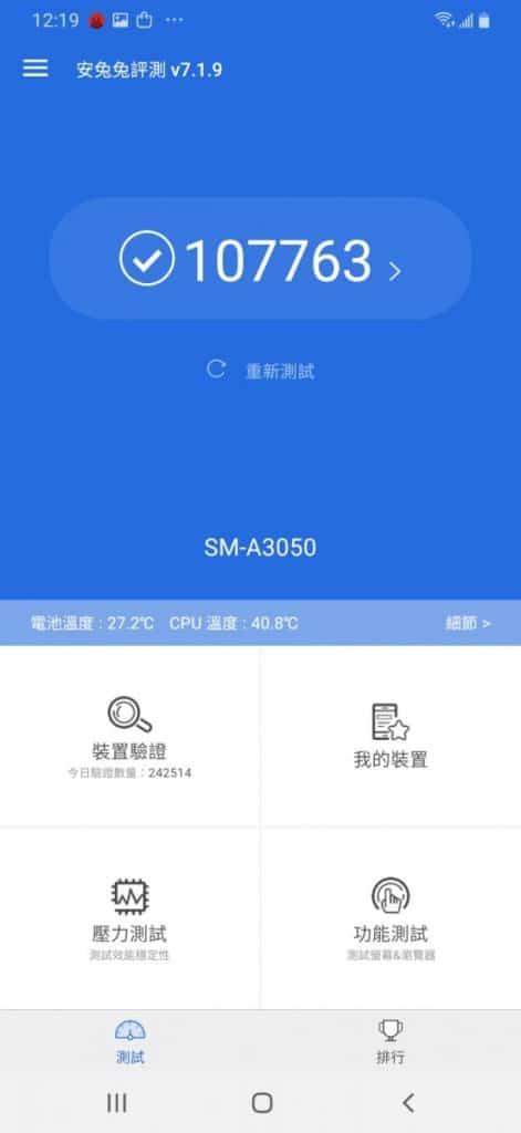 Screenshot_20190424-121924_AnTuTu Benchmark