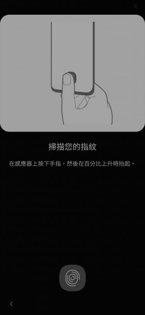 Screenshot_20190426-161254_Settings