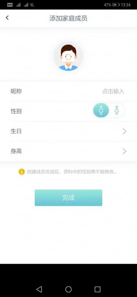 Screenshot_20190516_133401_com.huawei.ah100
