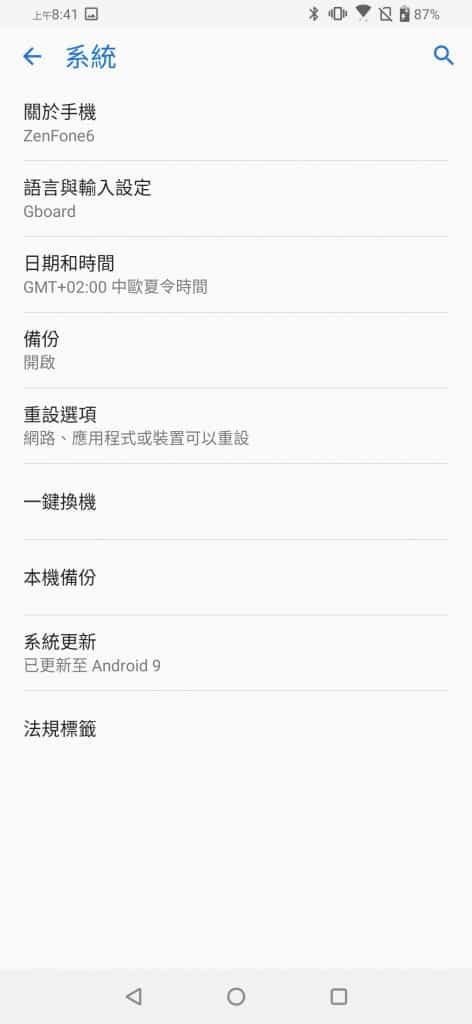 Screenshot_20190517-084145858