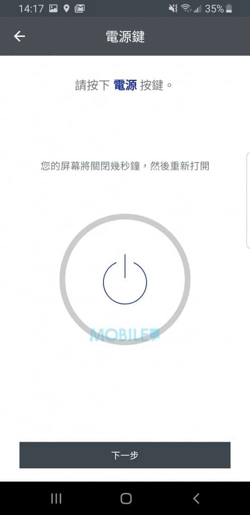 Screenshot_20190524-141702_Trade Up