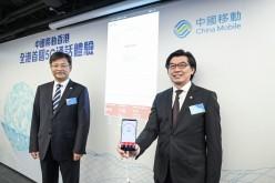 中國移動香港 全港首個5G通話示範!