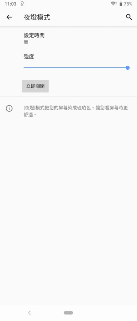 Screenshot_20190605-230318
