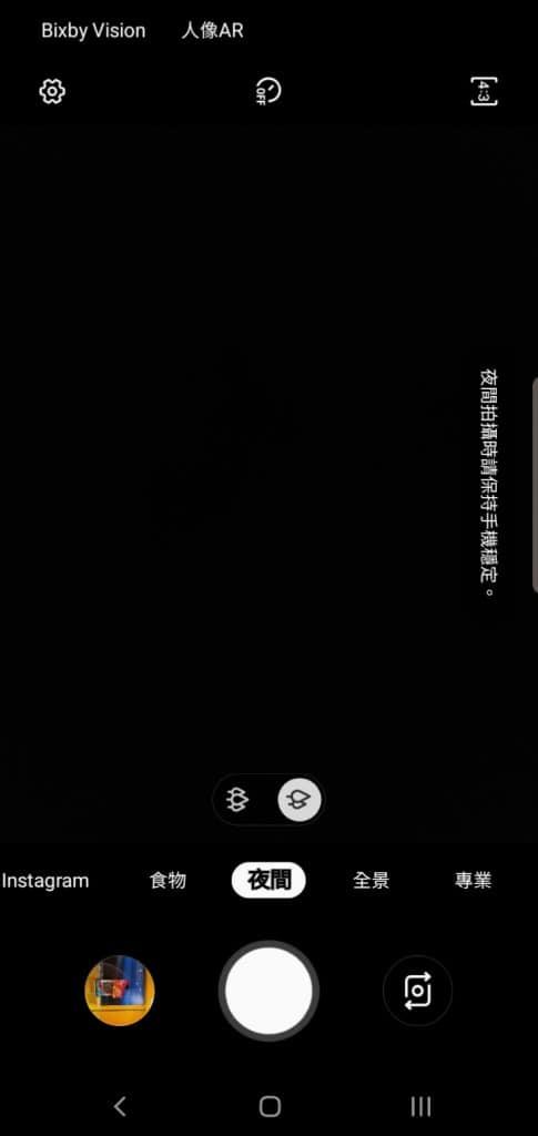 Screenshot_20190624-120317_Camera