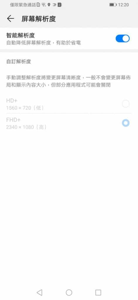 Screenshot_20190703_122024_com.android.settings
