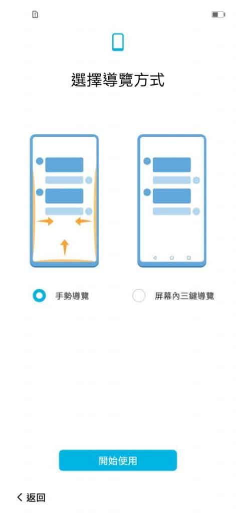Screenshot_20190708_155009_com.android.settings