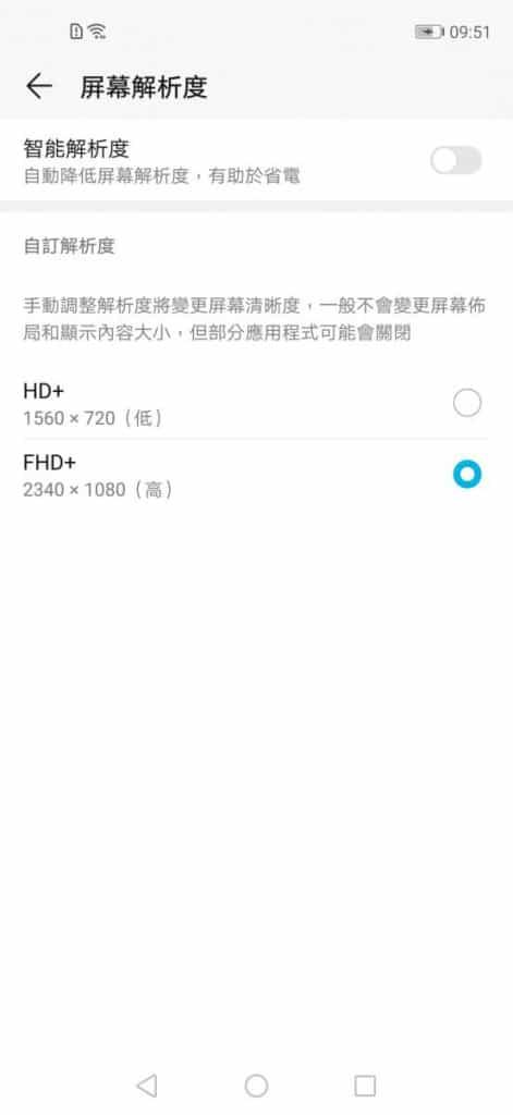 Screenshot_20190709_095150_com.android.settings