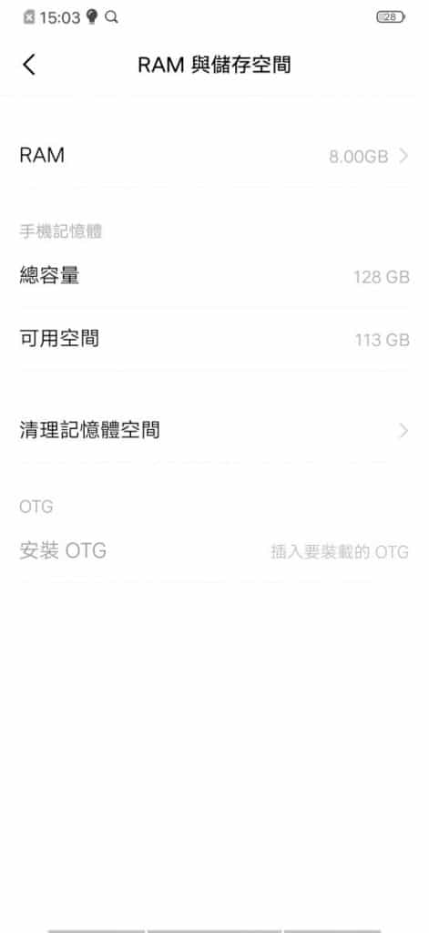 Screenshot_20190717_150329
