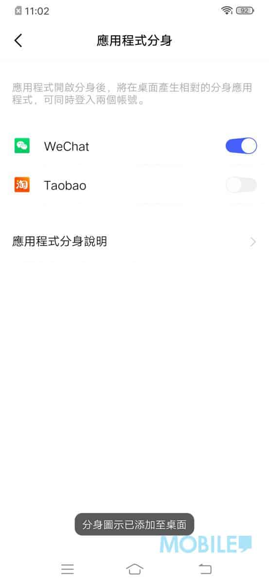 Screenshot_20190906_110206